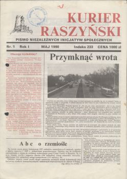 kr-1-1990