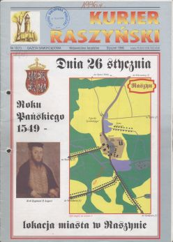 kr-1-1996