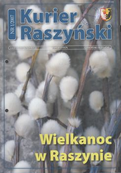 kr-1-2007
