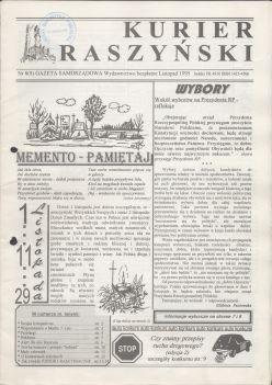 kr-10-1995