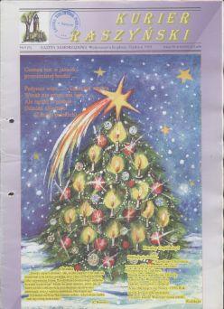 kr-12-1995