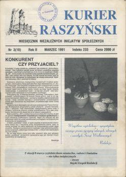 kr-3-1991
