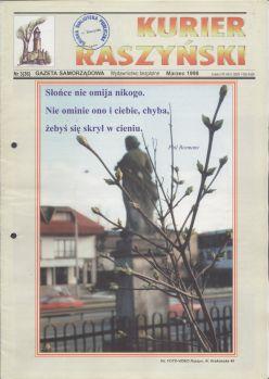 kr-3-1998
