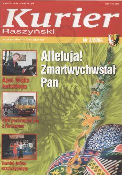 kr-3-2004