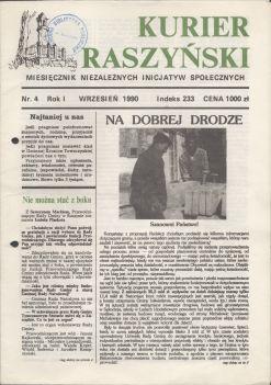kr-4-1990