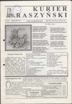 kr-4-1995