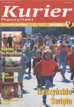 kr-4-2004