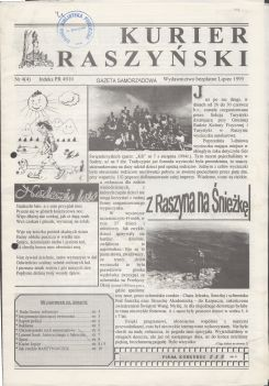 kr-6-1995