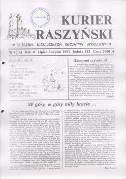 kr-7-1991