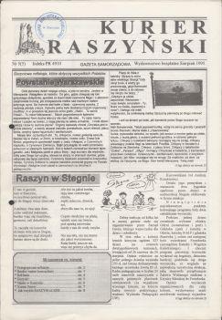 kr-7-1995