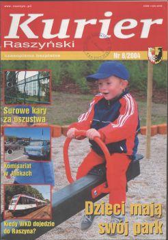 kr-8-2004
