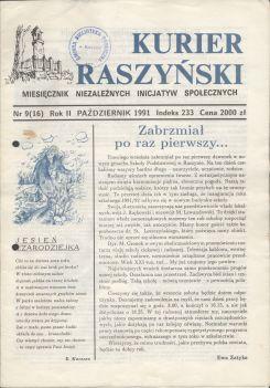 kr-9-1991