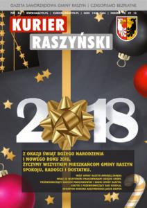 kr-nr-82-grudzien-2017-int1