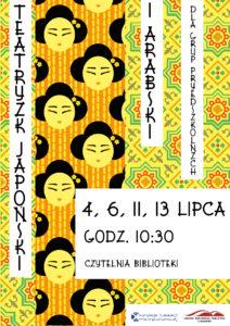 teatrzyki-lipiec-www-01