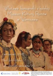 romowie-wystawa-01