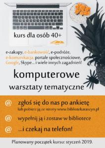 kurs-komputerowy-2019-01