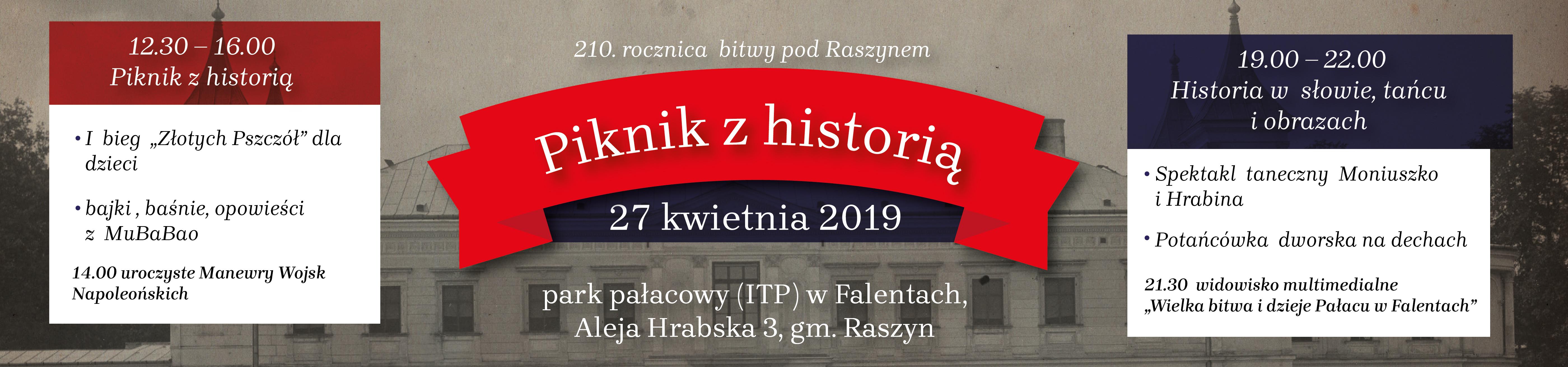piknik-z-historia